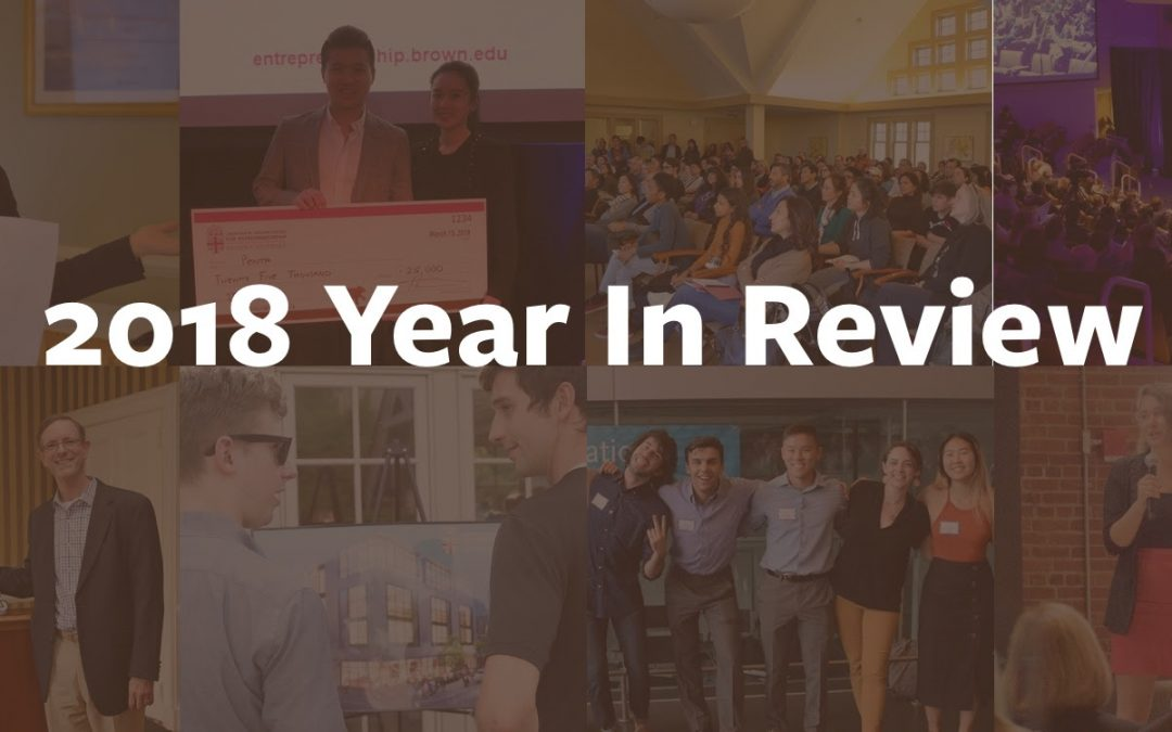 Nelson Center's 2018 Year in Review