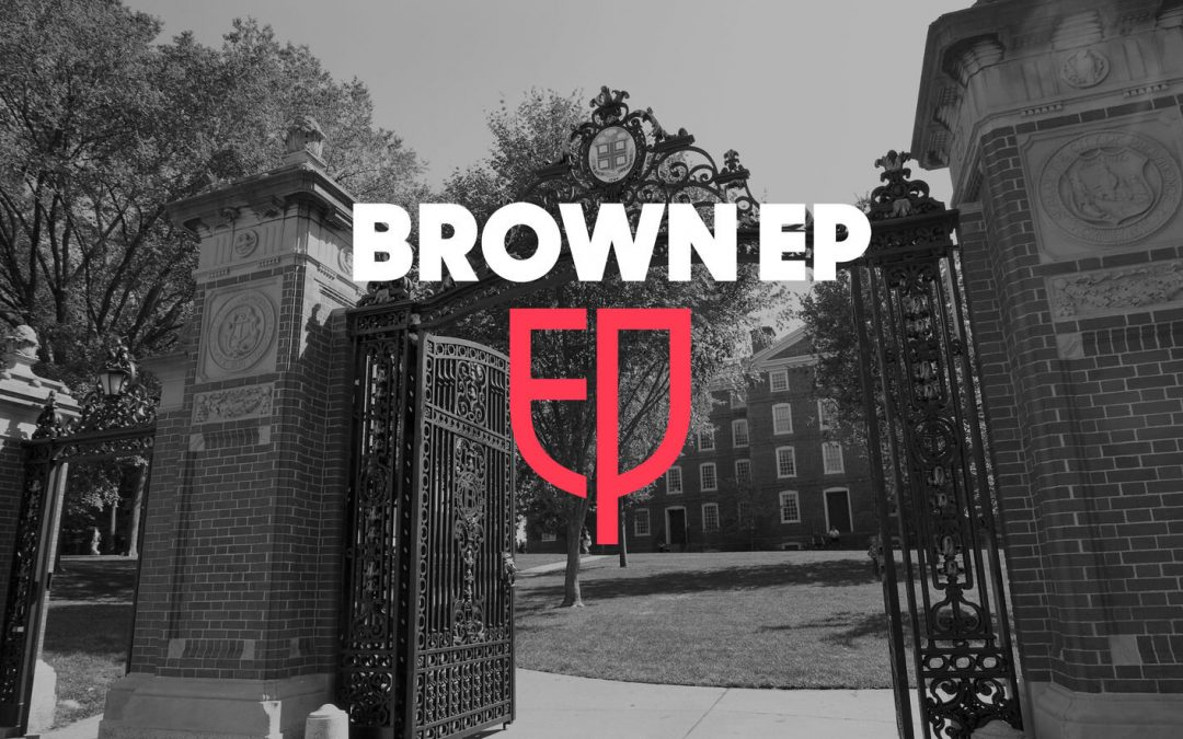 A Year to Remember for the Brown Entrepreneurship Program (EP)